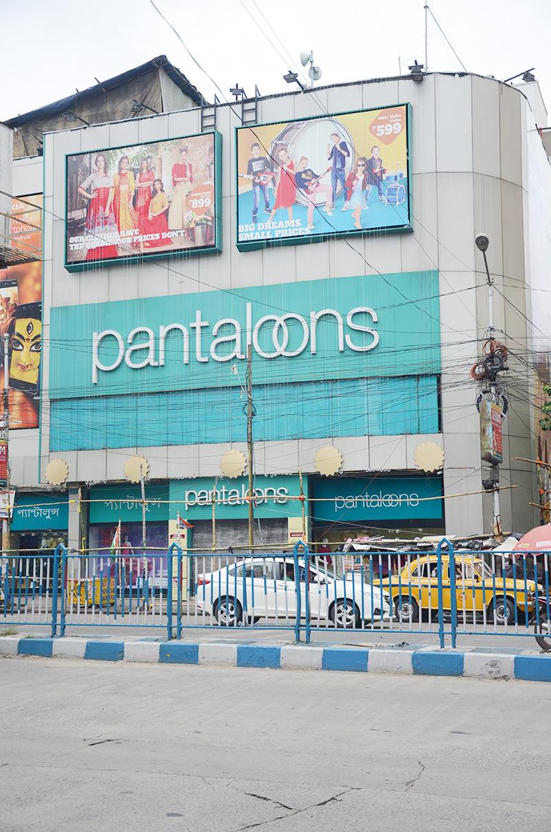pantaloon retail india ltd